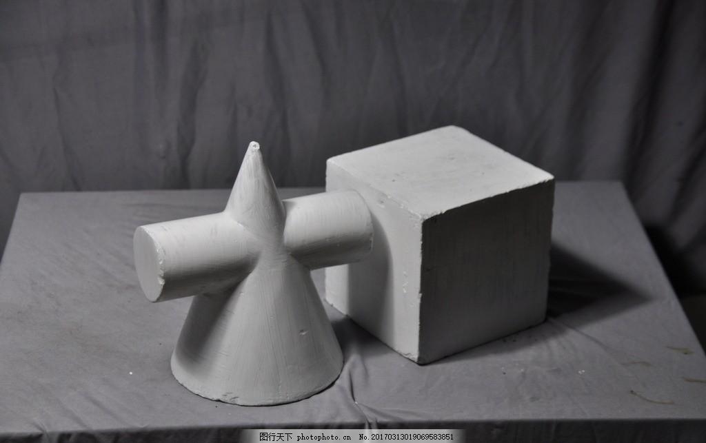 石膏 几何体 素描 绘画练习 黑白 美术教材 美术用品 教具 正方体