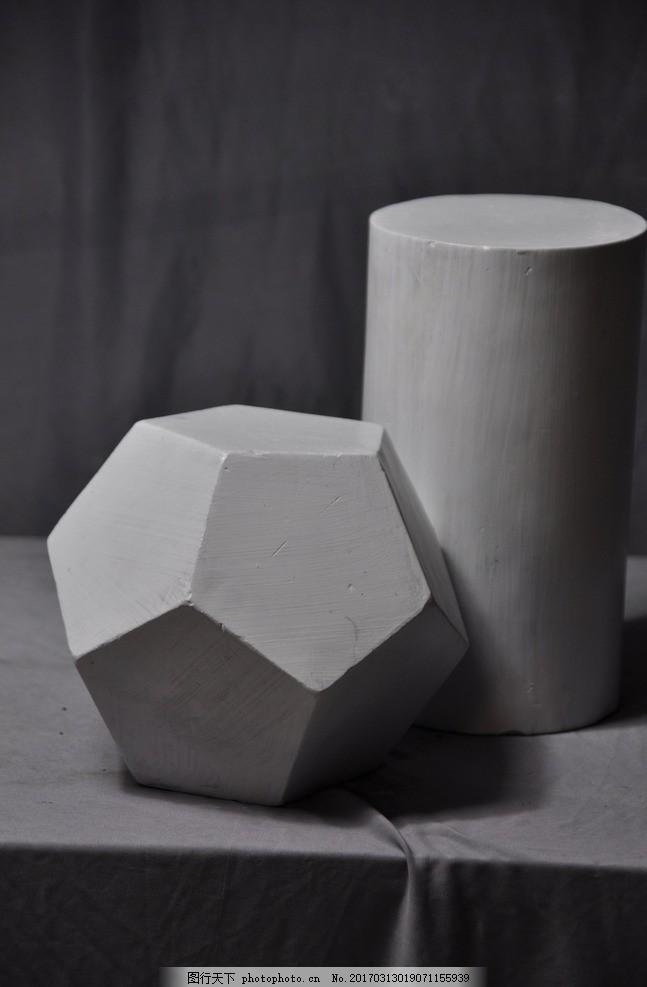 石膏12面体 圆柱体
