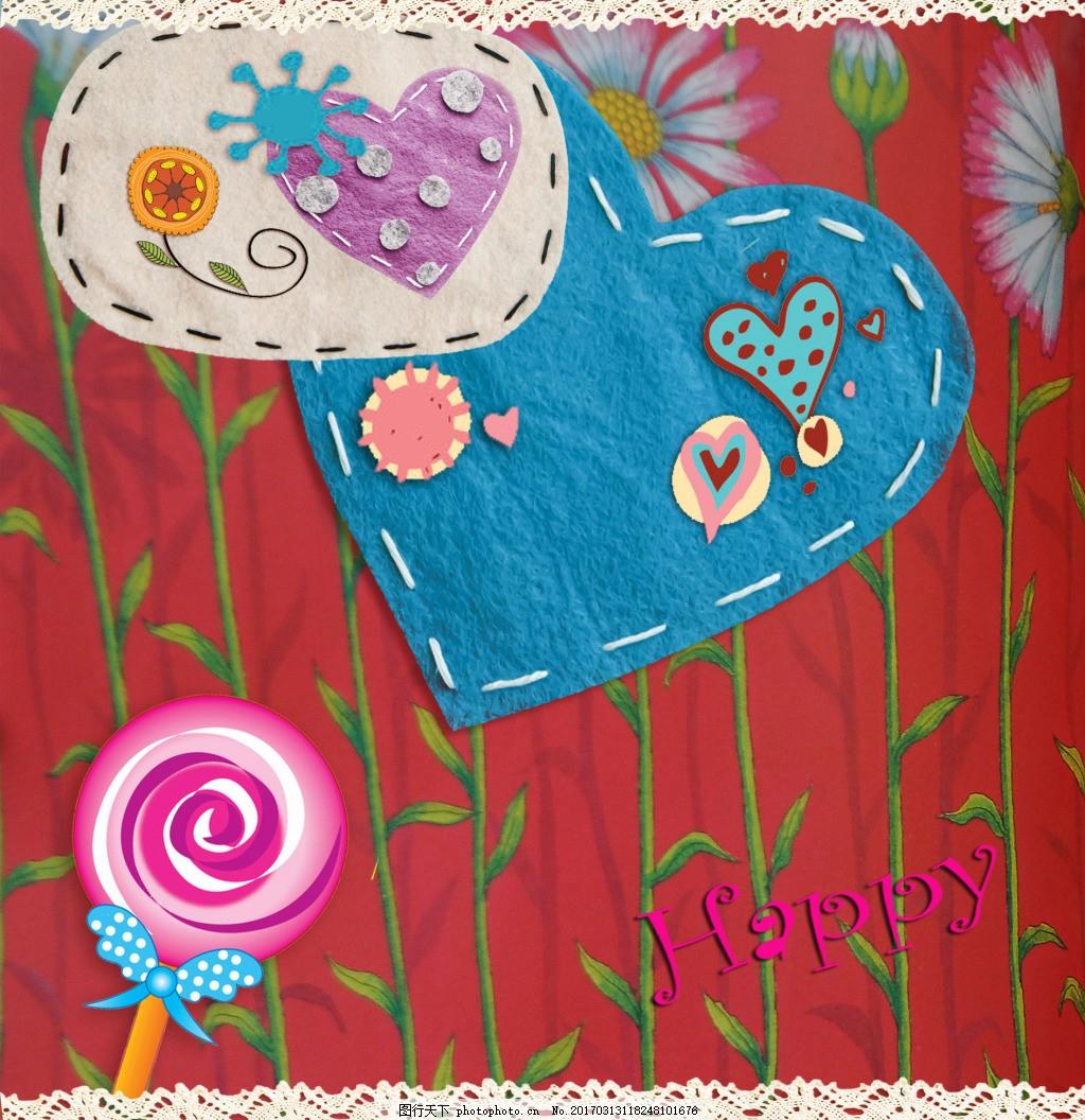 儿童摄影背景 儿童 摄影 背景 可爱 棒棒糖 爱心图片