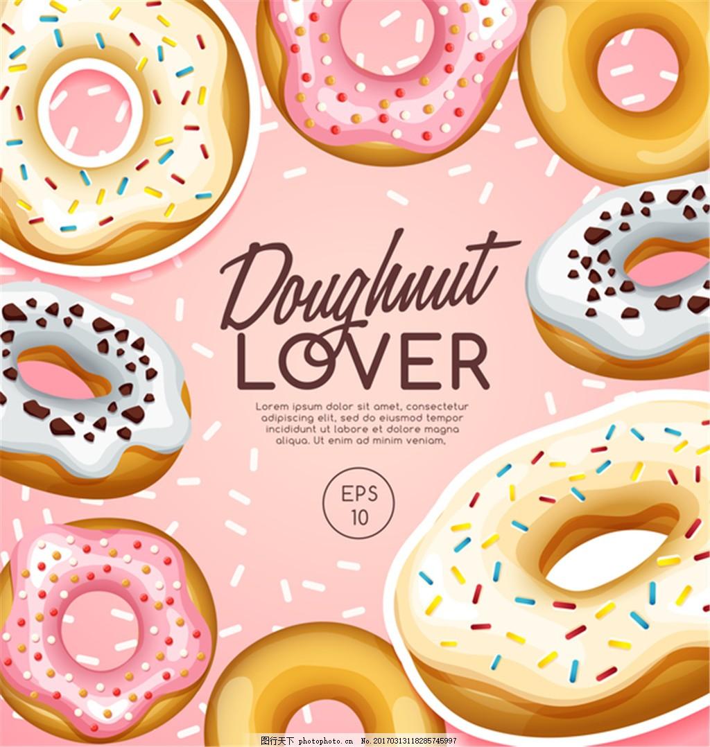创意手绘甜甜圈海报背景矢量素材