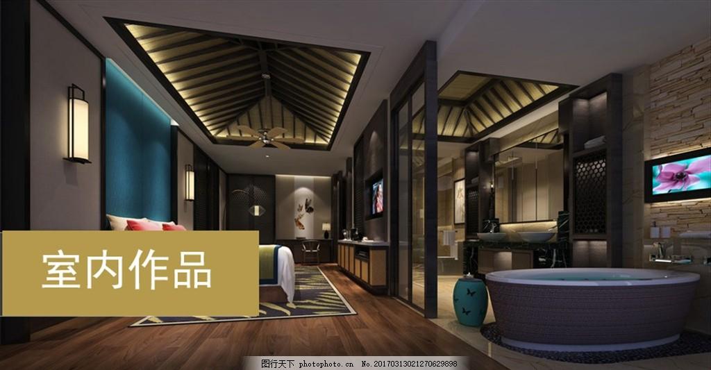 酒店 卧室 餐厅客房 套房 主题 大床房 酒店套房 现代 欧式