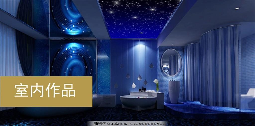 酒店卧室 餐厅客房 套房 主题 大床房 酒店套房 现代 欧式 现代简约房间