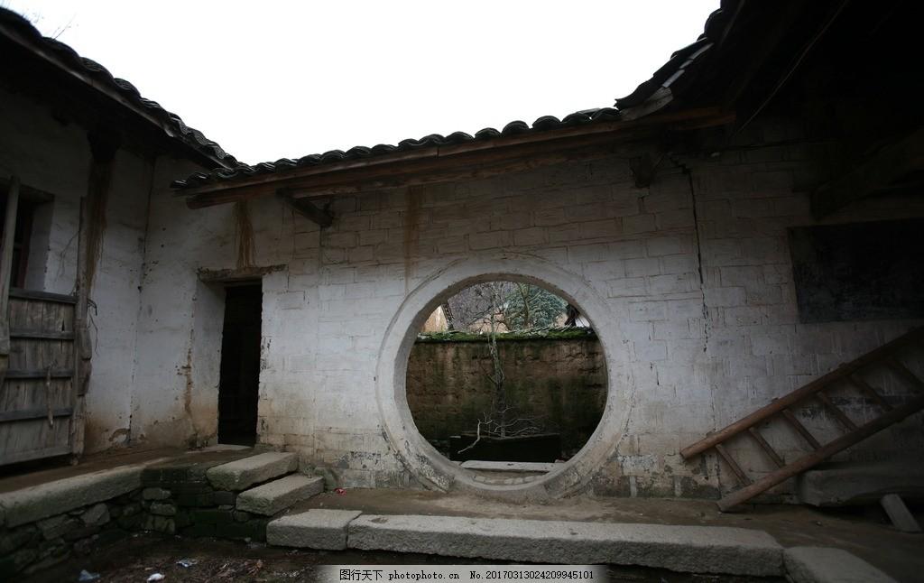 老宅 怀旧 砖房 院子 复古 风景摄影 摄影 自然景观 建筑景观 72dpi