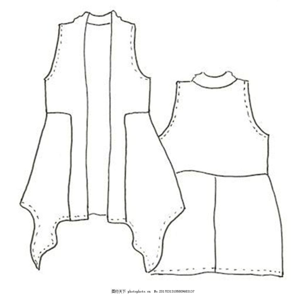 无扣背心设计图 服装设计 时尚女装 职业女装 职业装 女装设计效果图