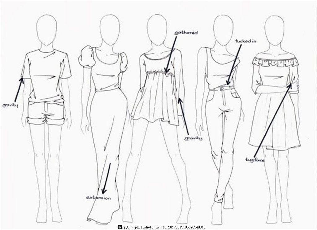 5款女装设计图 服装设计 时尚女装 职业女装 职业装 女装设计效果图