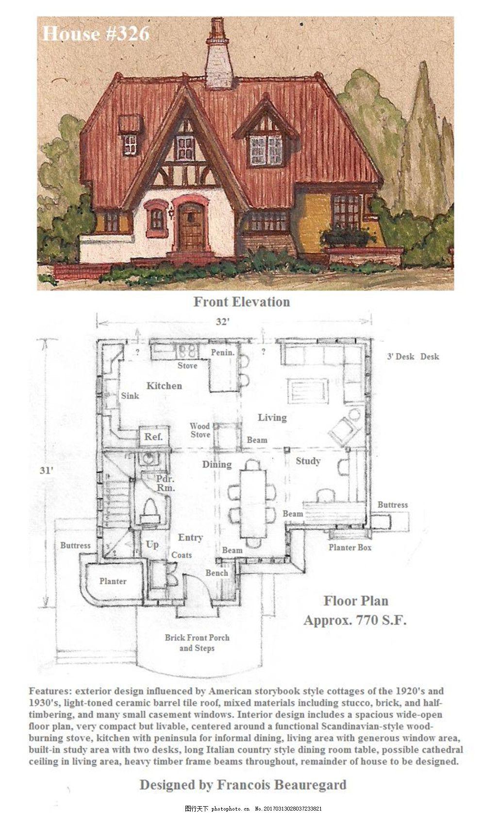 欧式建筑施工图 建筑平面图素材免费下载 手绘图 图纸 城堡 手绘效果