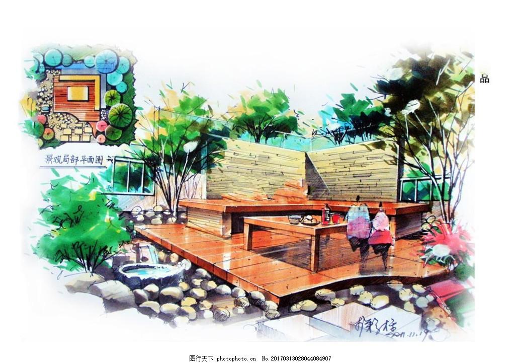 公园建筑效果图