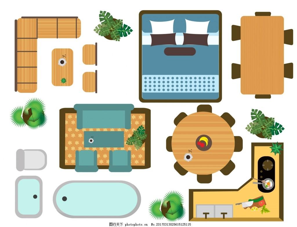 扁平俯视家居设计 扁平家居 家具 沙发 矢量素材 厨房 客厅 饭厅