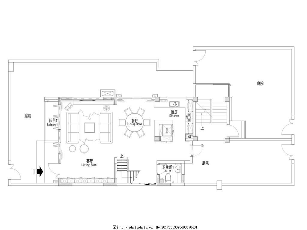 客厅装修设计草图 室内装修设计 室内装潢设计 室内设计效果图 简约
