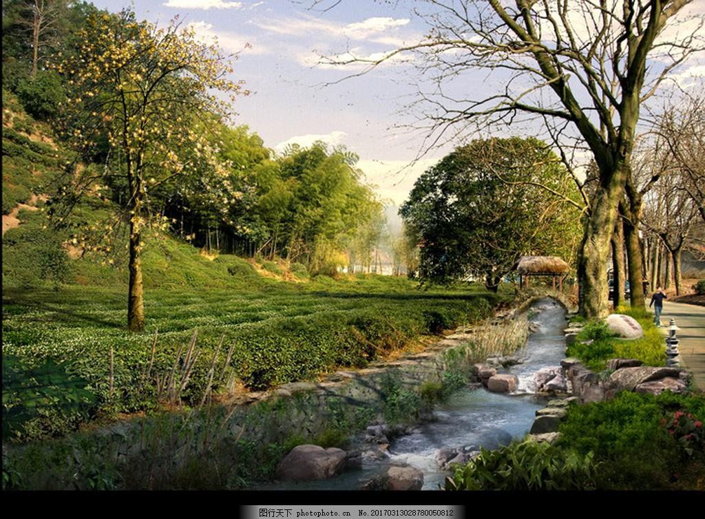 景观效果图 园林 植物 绿化 小溪 水 山石 园林素材