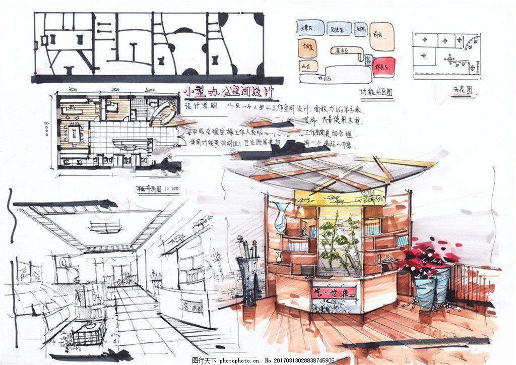 餐厅装修平面图