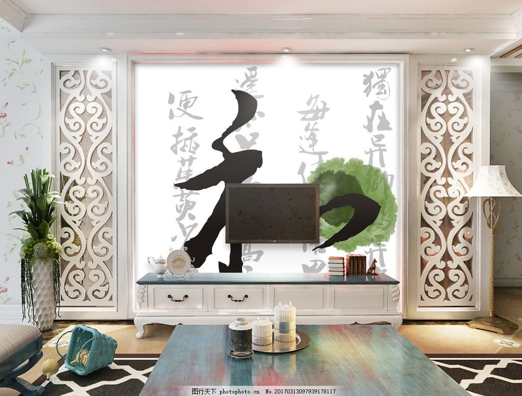 壁纸 风景 高分辨率图片 高清大图 建筑 装饰 装饰设计 空间建筑 装修