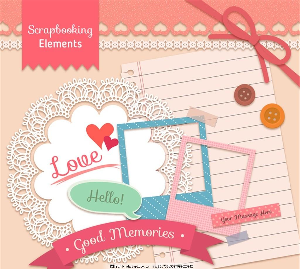 簿元素设计矢量素材 爱心 丝带 花纹 照片框 纸张 剪贴 剪贴簿 手账