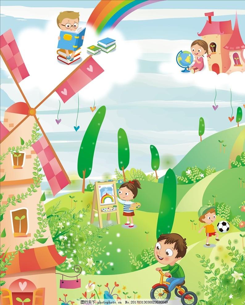 华堂幼儿园 花卉 彩虹 草地 房子 卡通 背景画 可爱