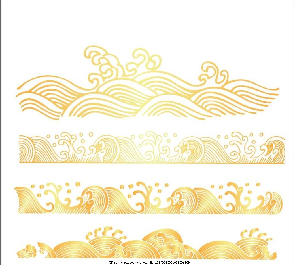 浪花 花纹 底框 花边 金色渐变