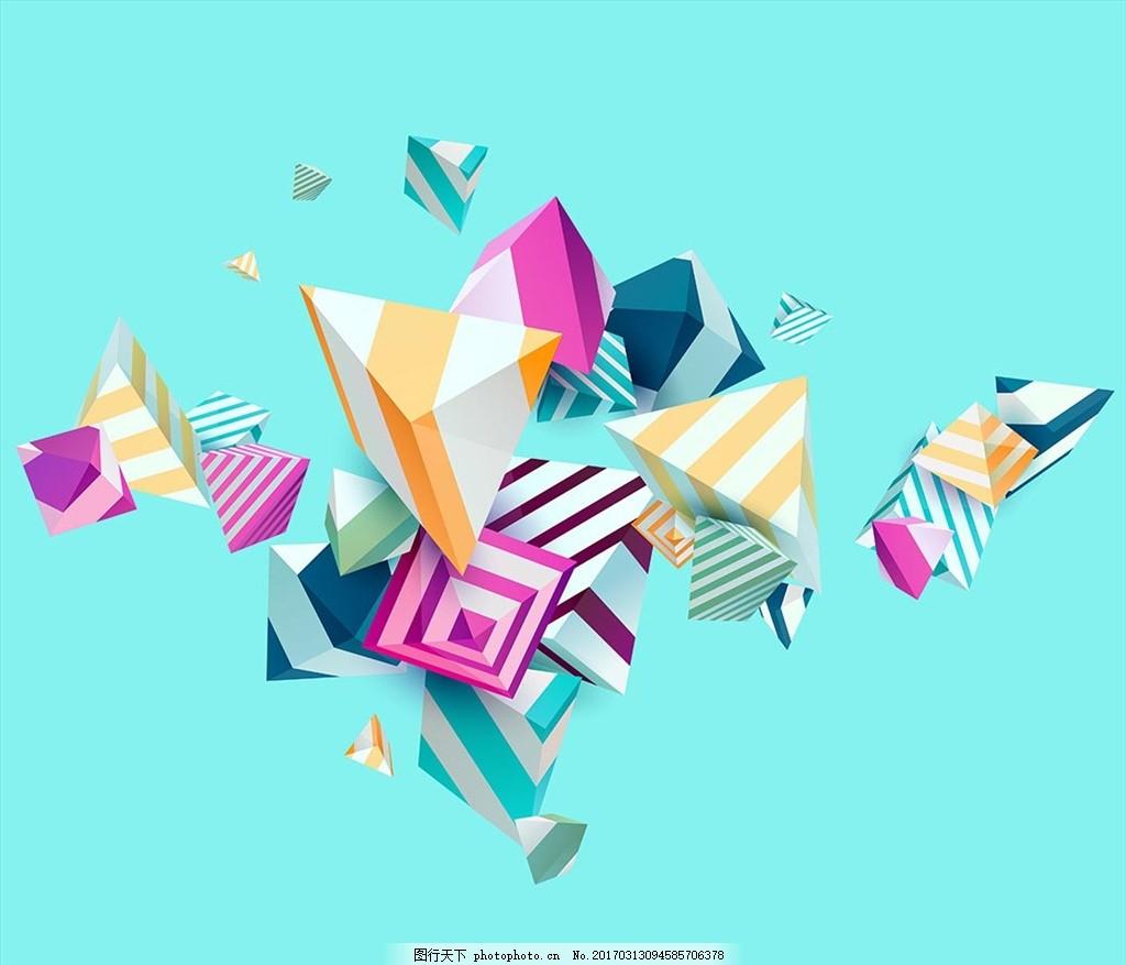 堆积矢量素材 立方体素材 正方形素材 三角形 三角素材 设计 底纹边框