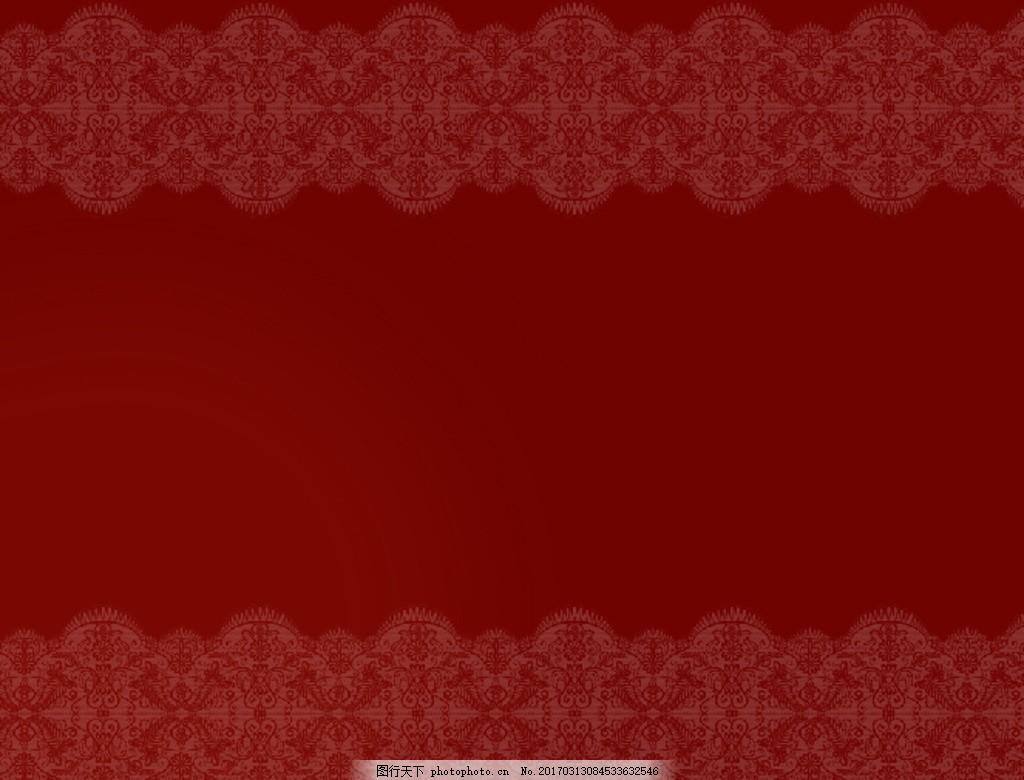 红色 背景图 红色 蕾丝 背景图 喜庆 大红 ppt 设计 底纹边框 背景