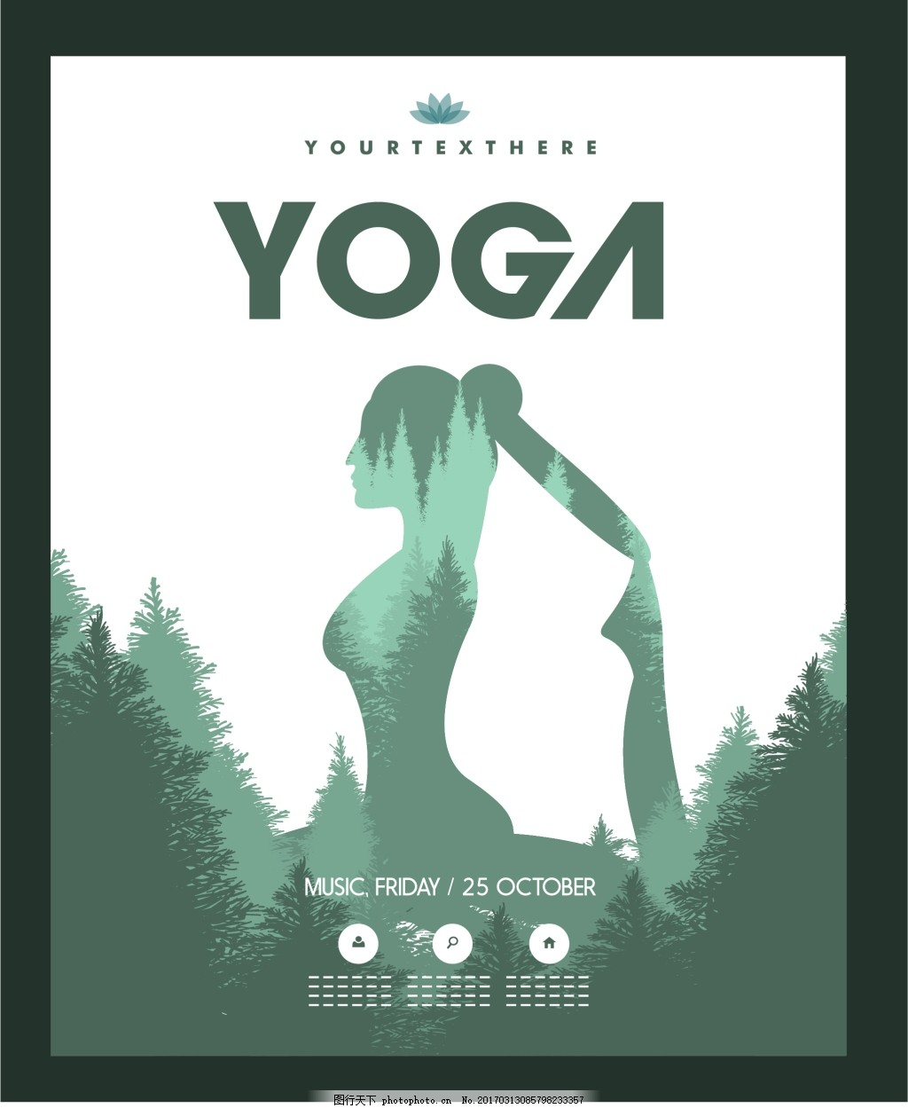 扁平化创意瑜伽海报 瑜伽海报 海报 海报设计 剪影 美女 树林 森林