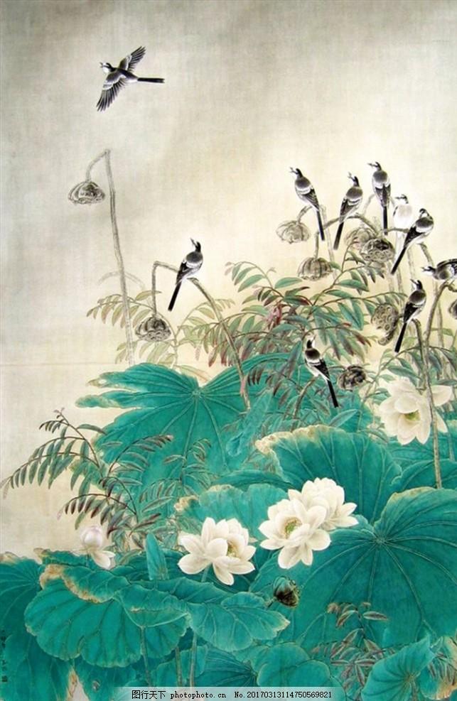 传统 绘画 水墨画 工笔画 花鸟 荷花 喜鹊 鸟类 麻雀 莲藕 莲花 莲蓬