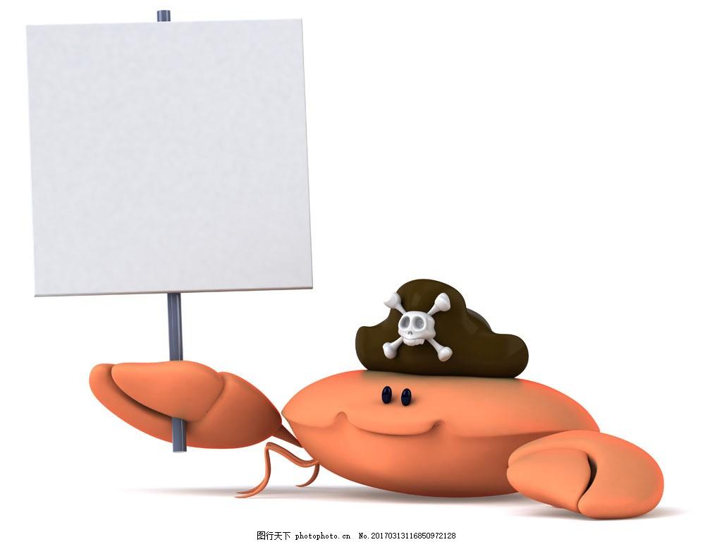 卡通螃蟹与广告牌 卡通螃蟹与广告牌图片素材 卡通动物 生物世界