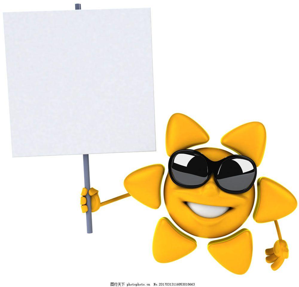 广告牌 卡通太阳 戴墨镜的太阳 微笑的太阳 卡通动物 生物世界 图片