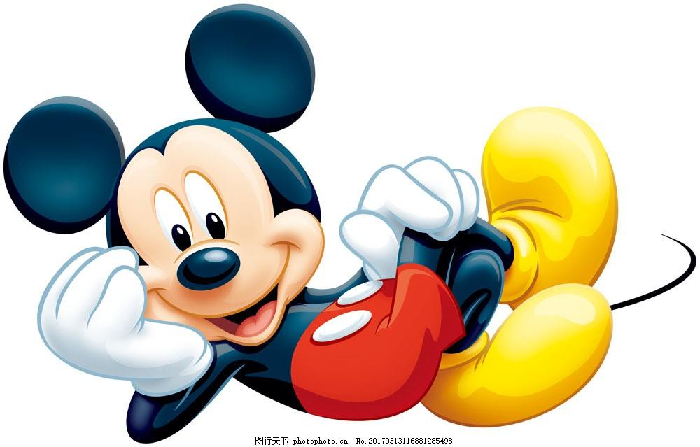 可爱米奇老鼠图片