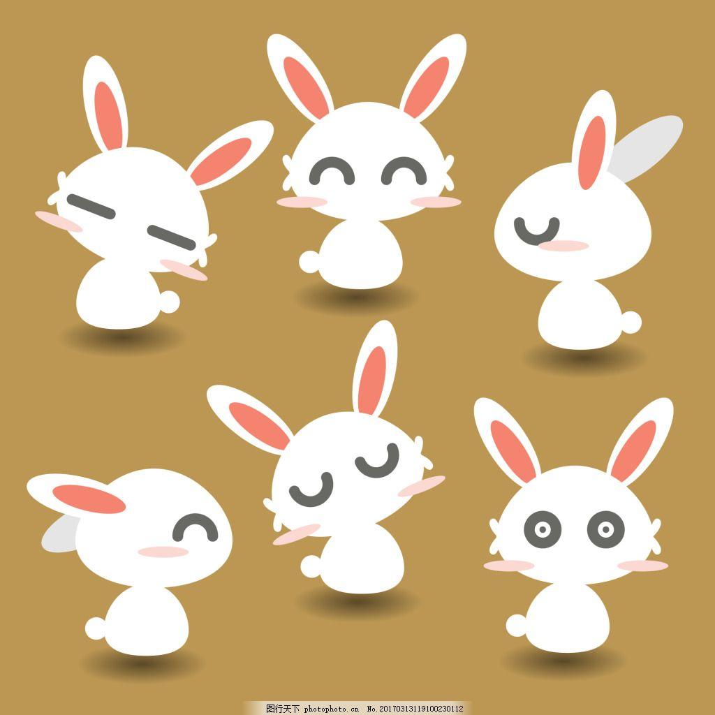 一组超级可爱的萌萌小白兔素材 卡通 卡哇伊 矢量素材 动物 小动物