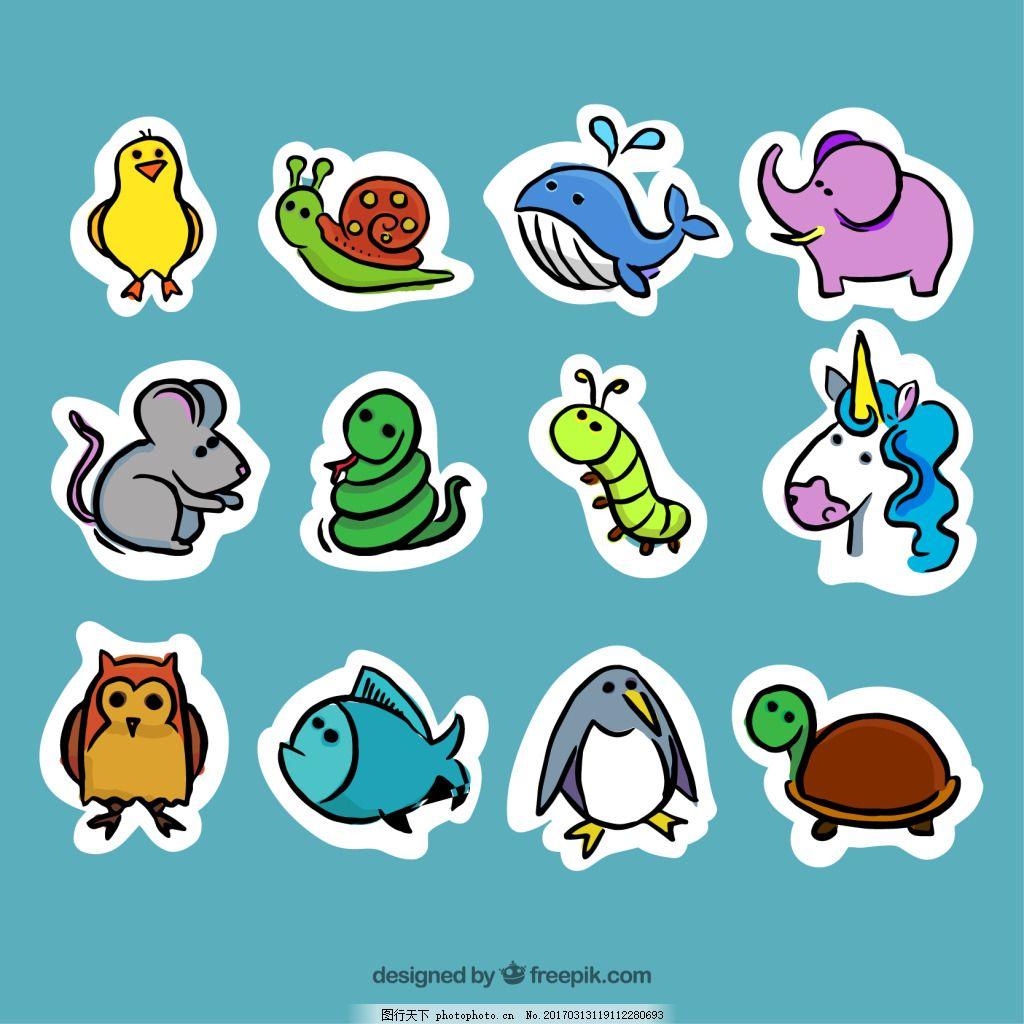 一组简约彩色小动物 可爱 卡通 卡哇伊 矢量素材 创意设计 元素