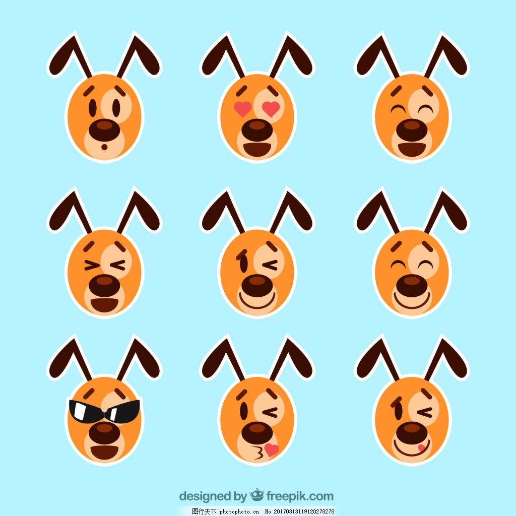 一组蚂蚁耳朵可爱小狗素材 卡通 卡哇伊 矢量素材 动物 小动物