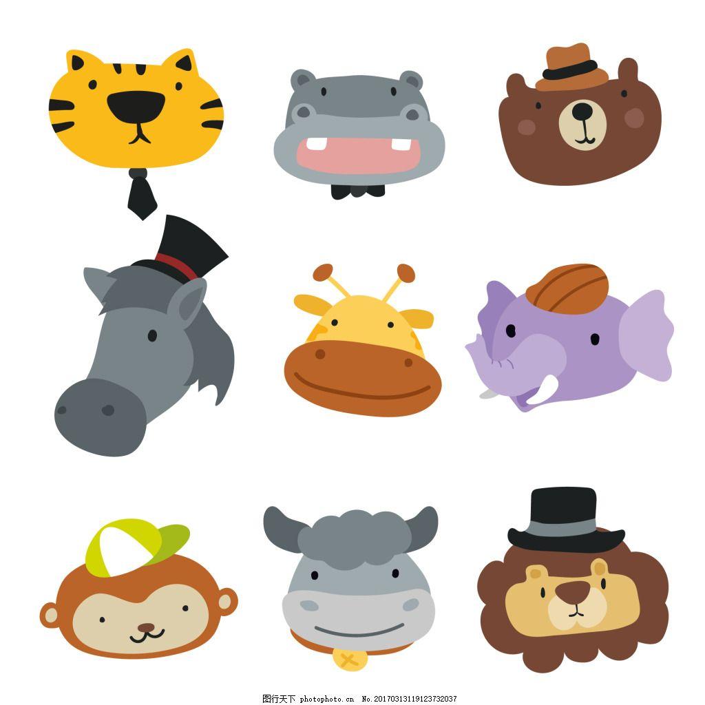 一组戴帽子的各种各样卡通动物头像 元素 设计素材 创意设计 动物 小