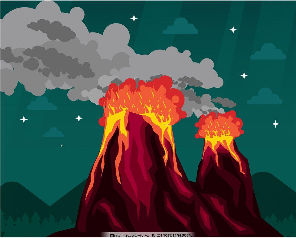 扁平化火山爆发插画 扁平化插画 手绘插画 熔浆