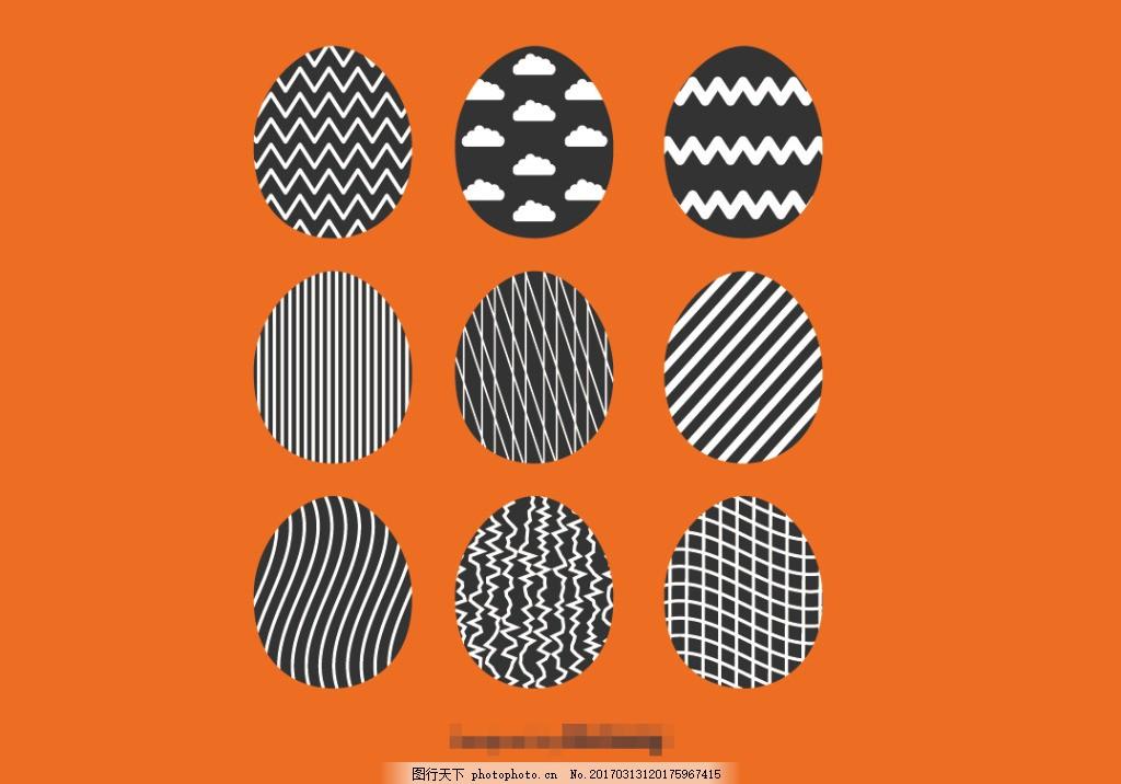 手绘黑白复活节图标 矢量图标 时尚 矢量素材 鸡蛋 复活蛋 彩蛋