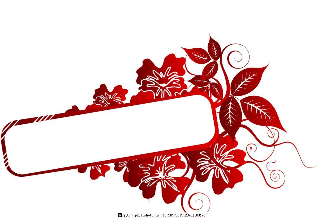 纹理 矢量花纹 卡通 欧美花纹 花纹背景 卡通花纹 花卉装饰红色边框