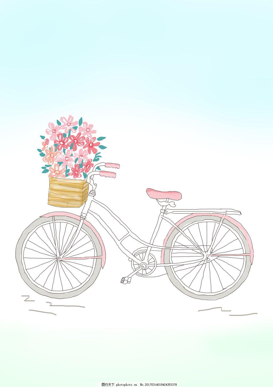 手绘自行车 小清新 花朵 线描