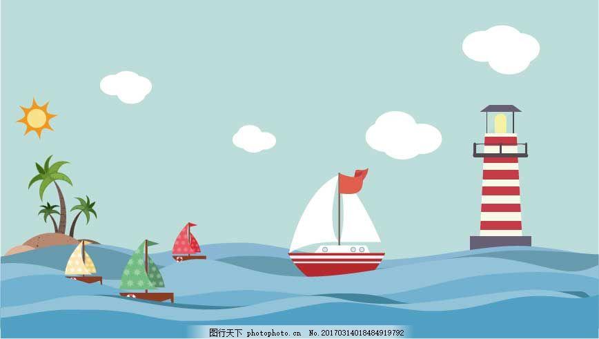 扁平化海洋 场景 蓝色 矢量 灯塔 翻船 海浪 浪花