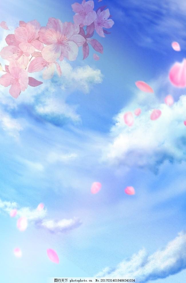 手绘天空 花瓣 背景 蓝色天空 动漫动画