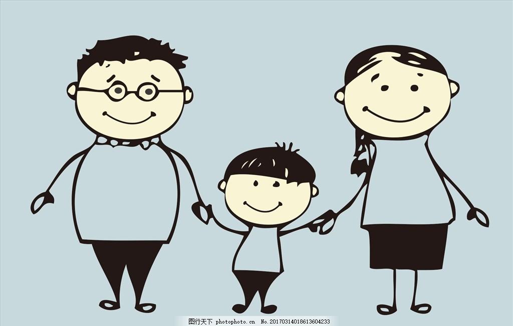 手绘三口之家 一家人 手拉手 卡通 温馨的一家人 动漫动画