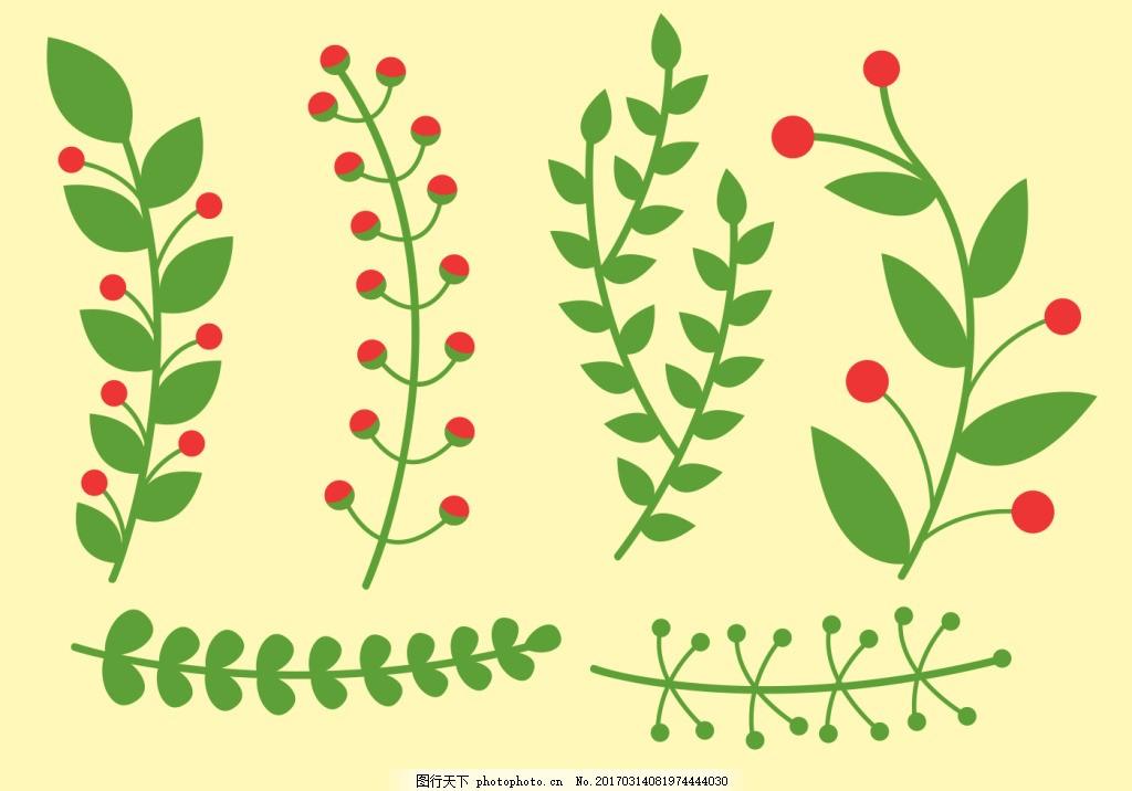 手绘扁平植物