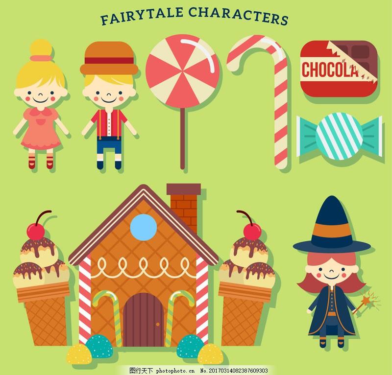 8款童话糖果屋历险记元素 童话卡通 糖果 人物 巧克力 房屋