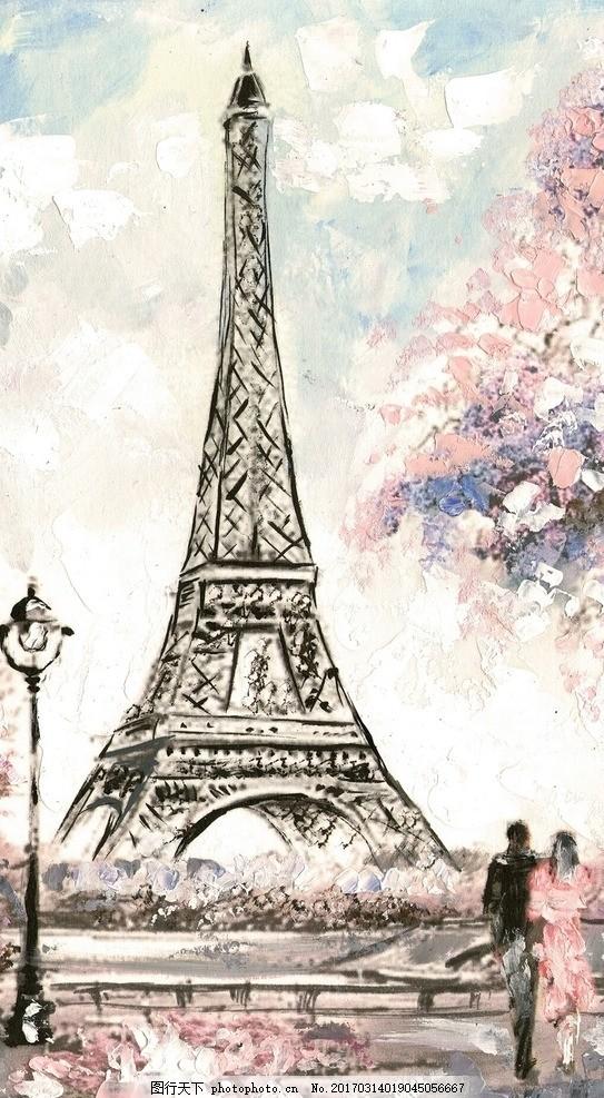 手绘巴黎铁塔