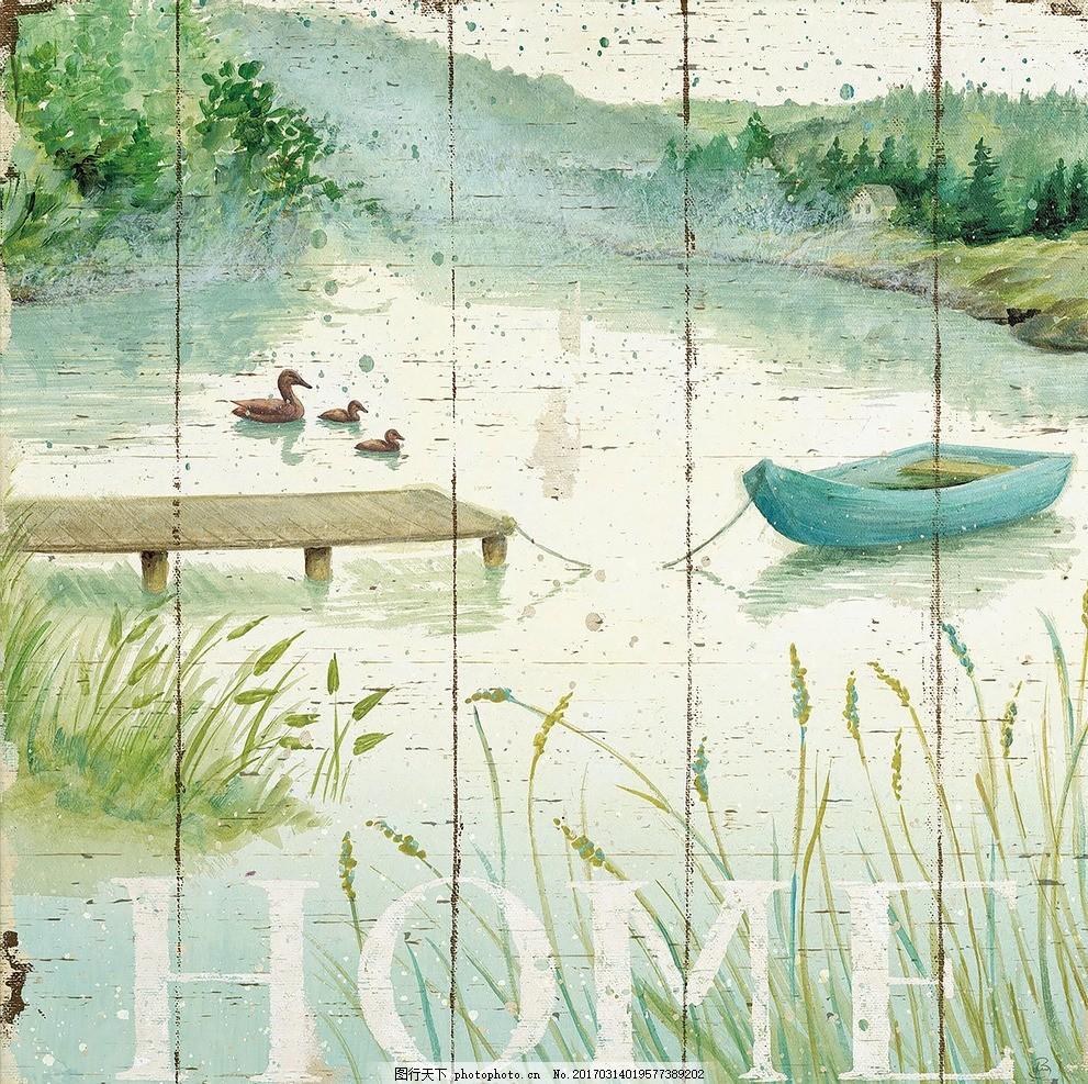 数码风景油画 湖景 小船 仿旧 木板画 复古 怀旧风格 家居装饰画 店铺