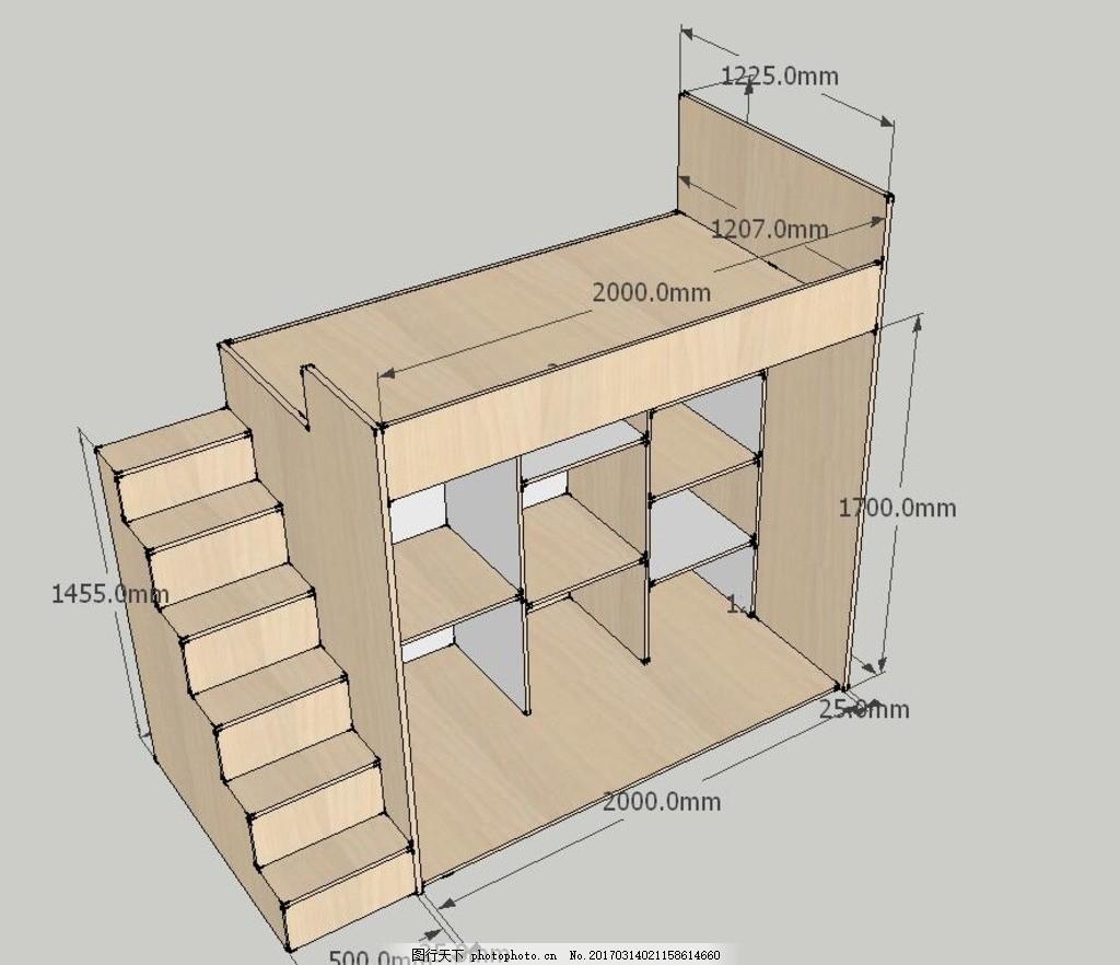 儿童床复式床 复式床模型 整体布置方案 小户型 空间设计
