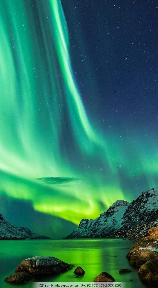 南极 笔记 极光 光线 魔幻 摄影 自然景观 自然风景 72dpi jpg