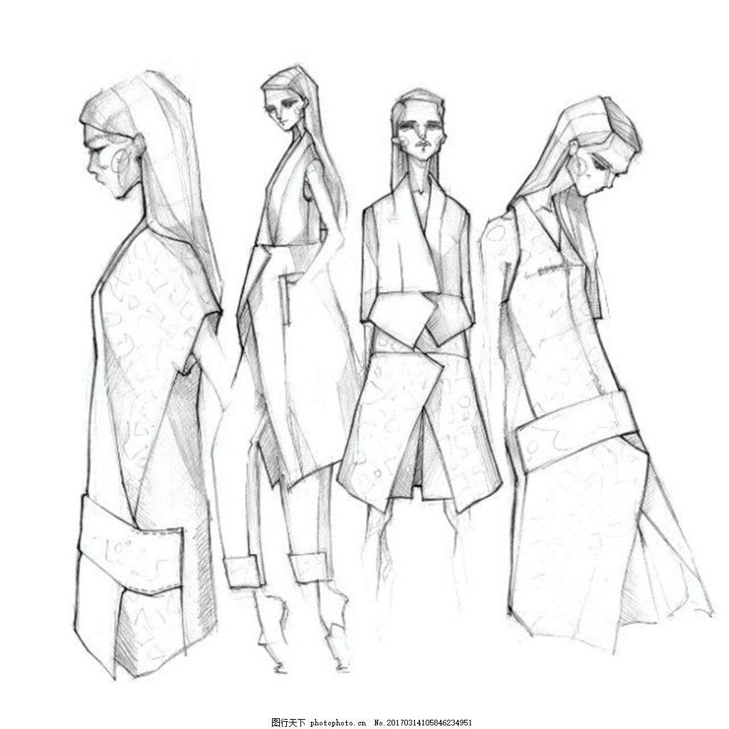 设计图库 现代科技 服装设计  4款女装设计手绘图 服装设计 时尚女装