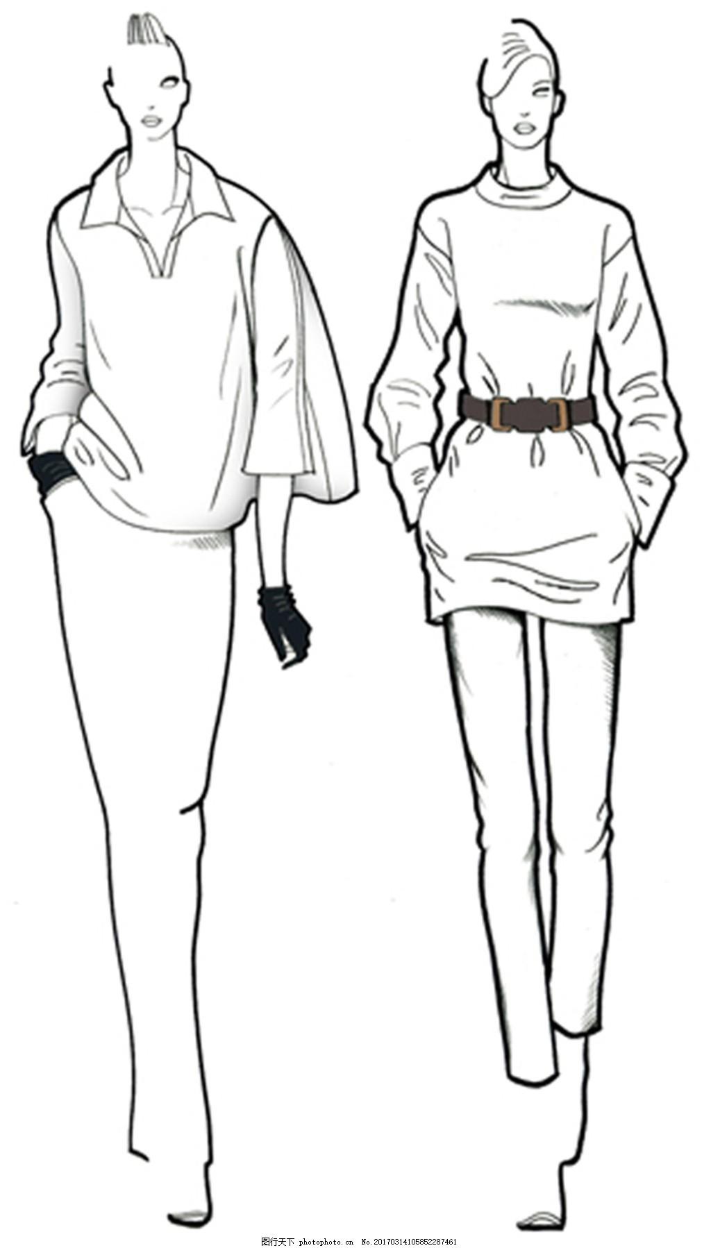 2款女装设计手绘图