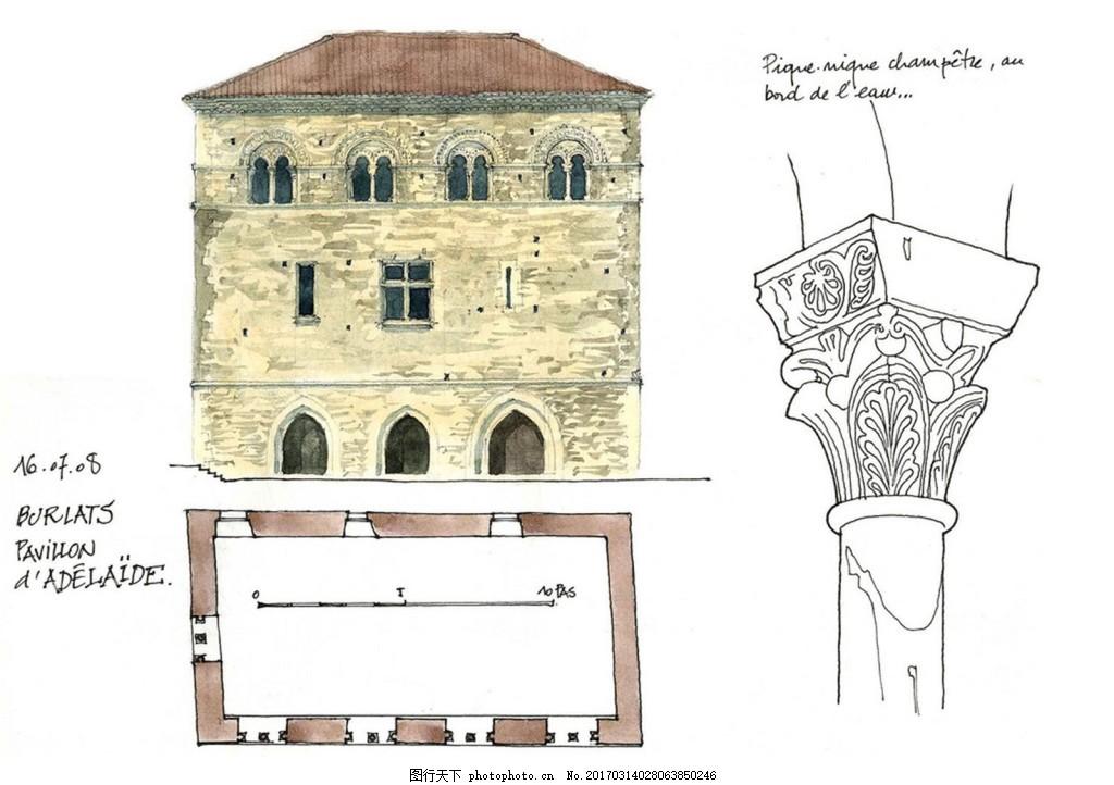 欧式建筑素材下载 建筑平面图素材免费下载 手绘图 图纸 城堡 建筑