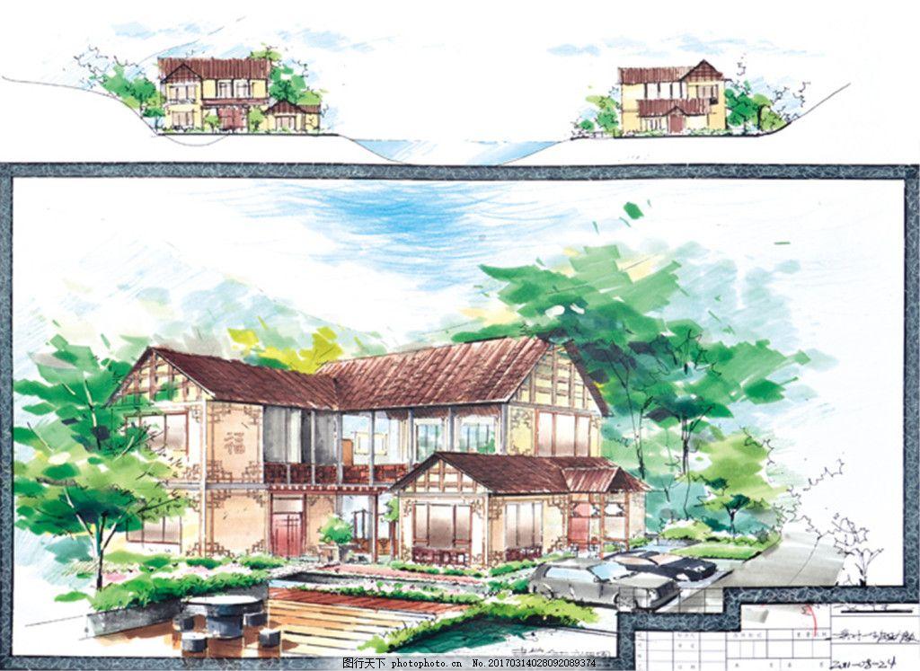 木屋设计效果图 建筑平面图素材免费下载 手绘图 图纸 城堡 建筑施工
