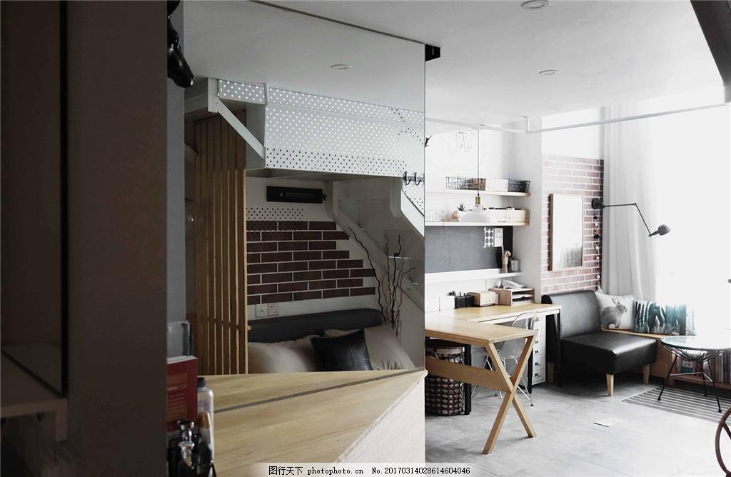 现代单身公寓装修效果图 室内设计 家装效果图 欧式装修效果图 时尚