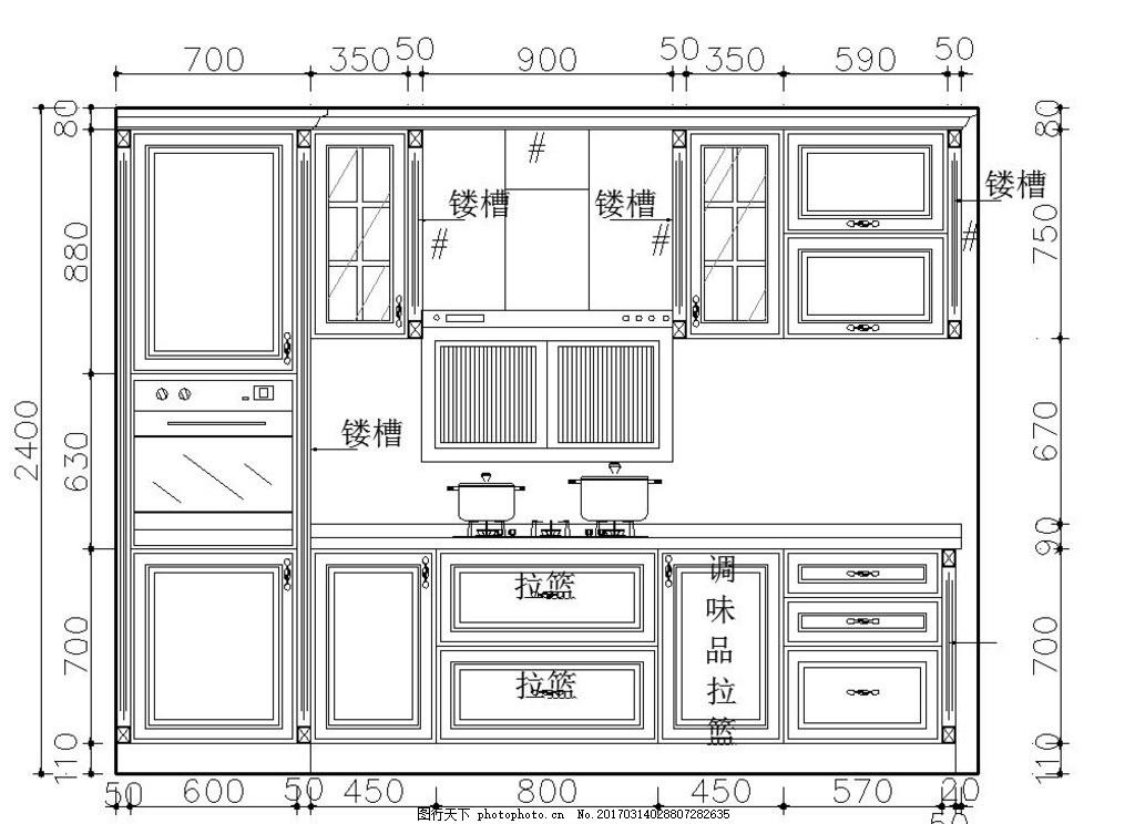 花槽烤漆欧式橱柜 中岛橱柜 美式橱柜
