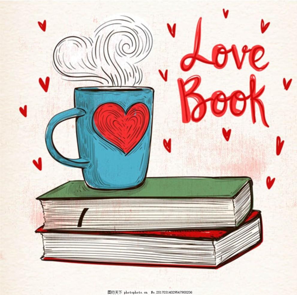 手绘咖啡与书插图